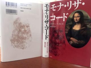 Japanese ML